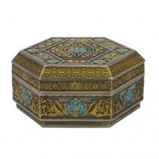 Caixa Decorativa Tot 12x5.5cm Decoração